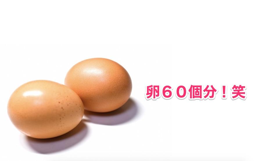 PPS_cyakassyokunotamago_TP_V_jpg__1600×1066_